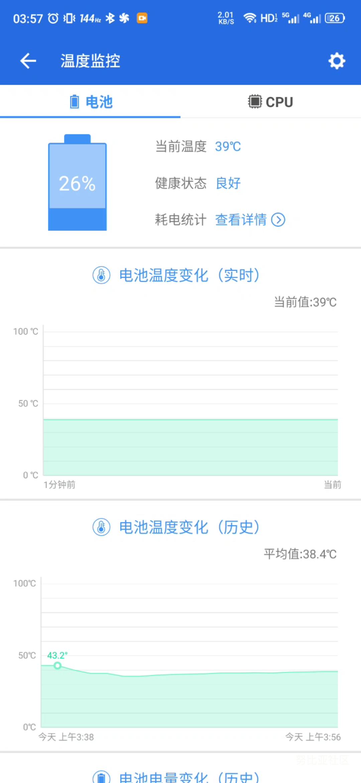Screenshot_2020-09-14-01-39-58-286.png