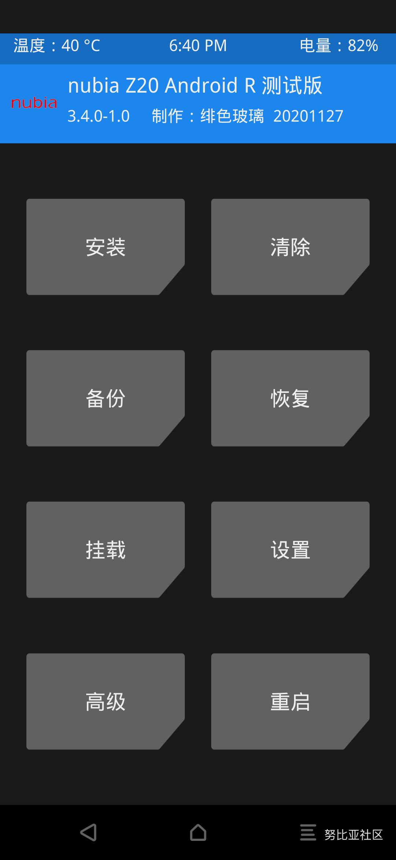 Screenshot_2020-12-01-18-40-24.png