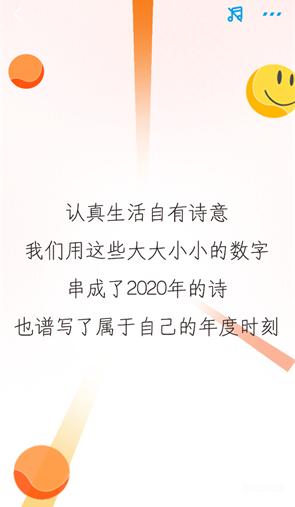 微信图片_20210117150952.png