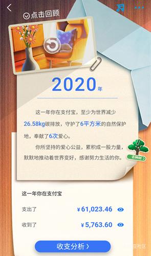 微信图片_202101171509531.png