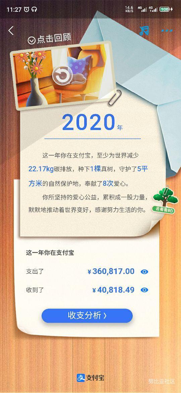20210118112820bn8uvomkuhho.jpg