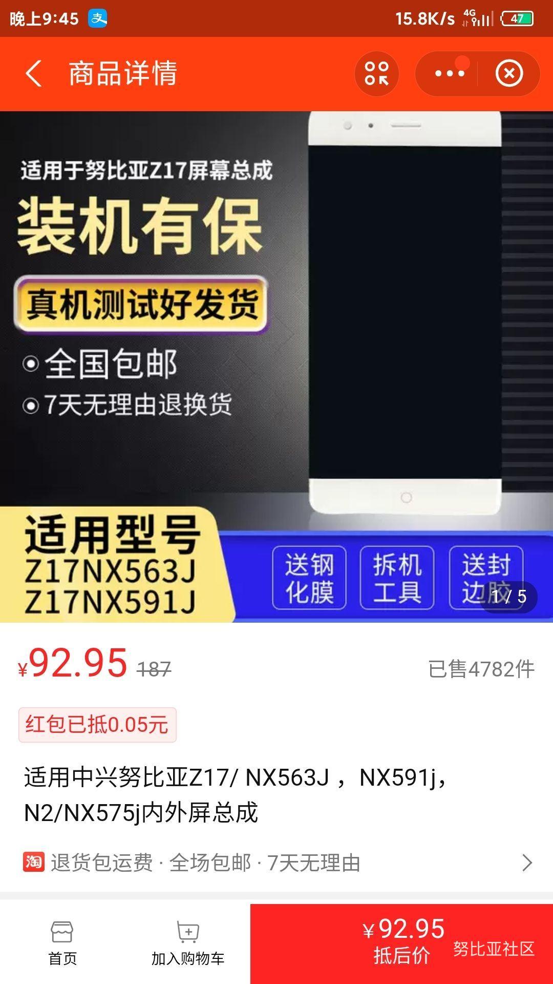 20210131220530j8s8r74gnn7z.jpg