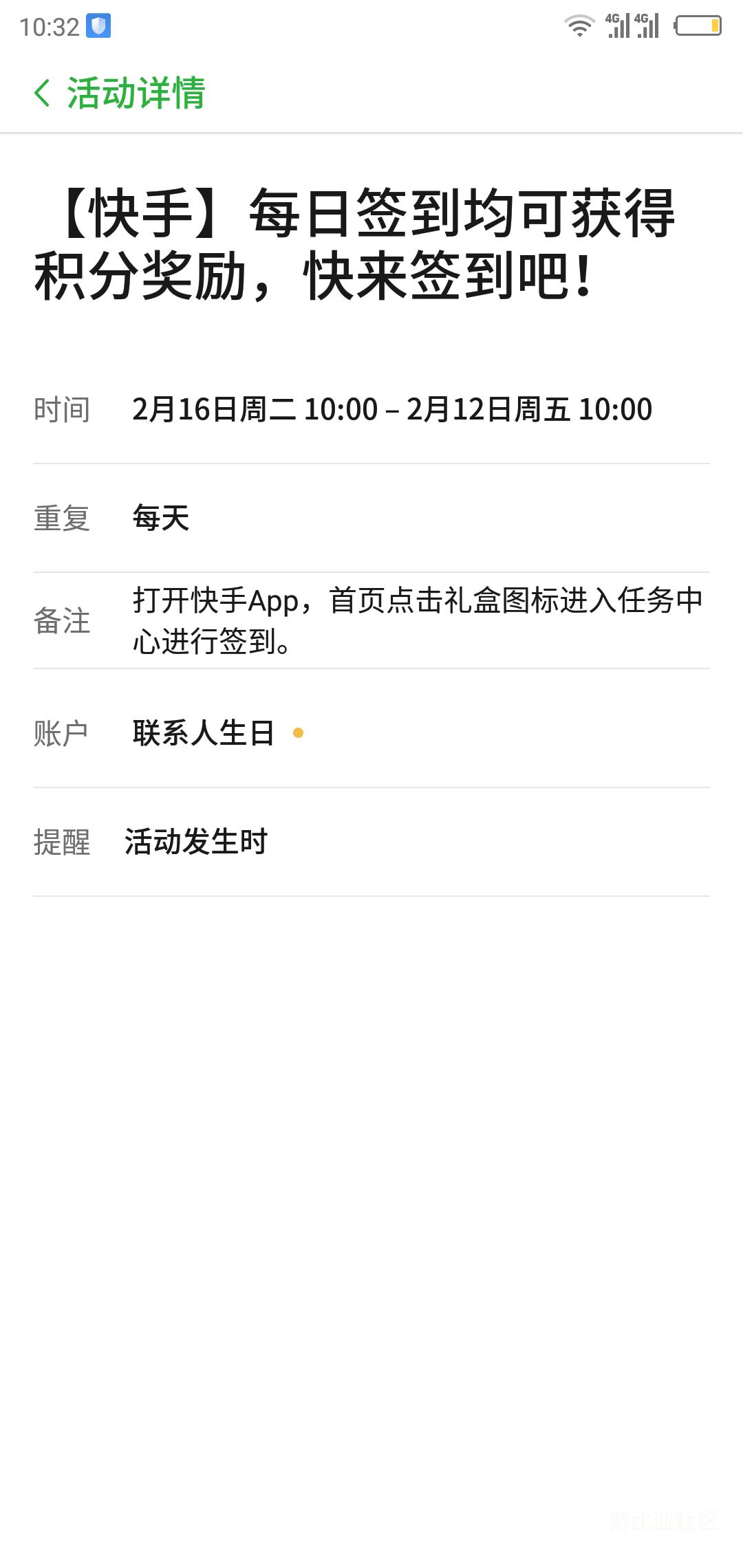 Screenshot_2021-02-16-10-32-07-056.png