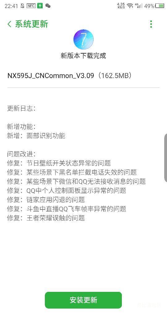 20210226224148v2a9e4aojcse.jpg