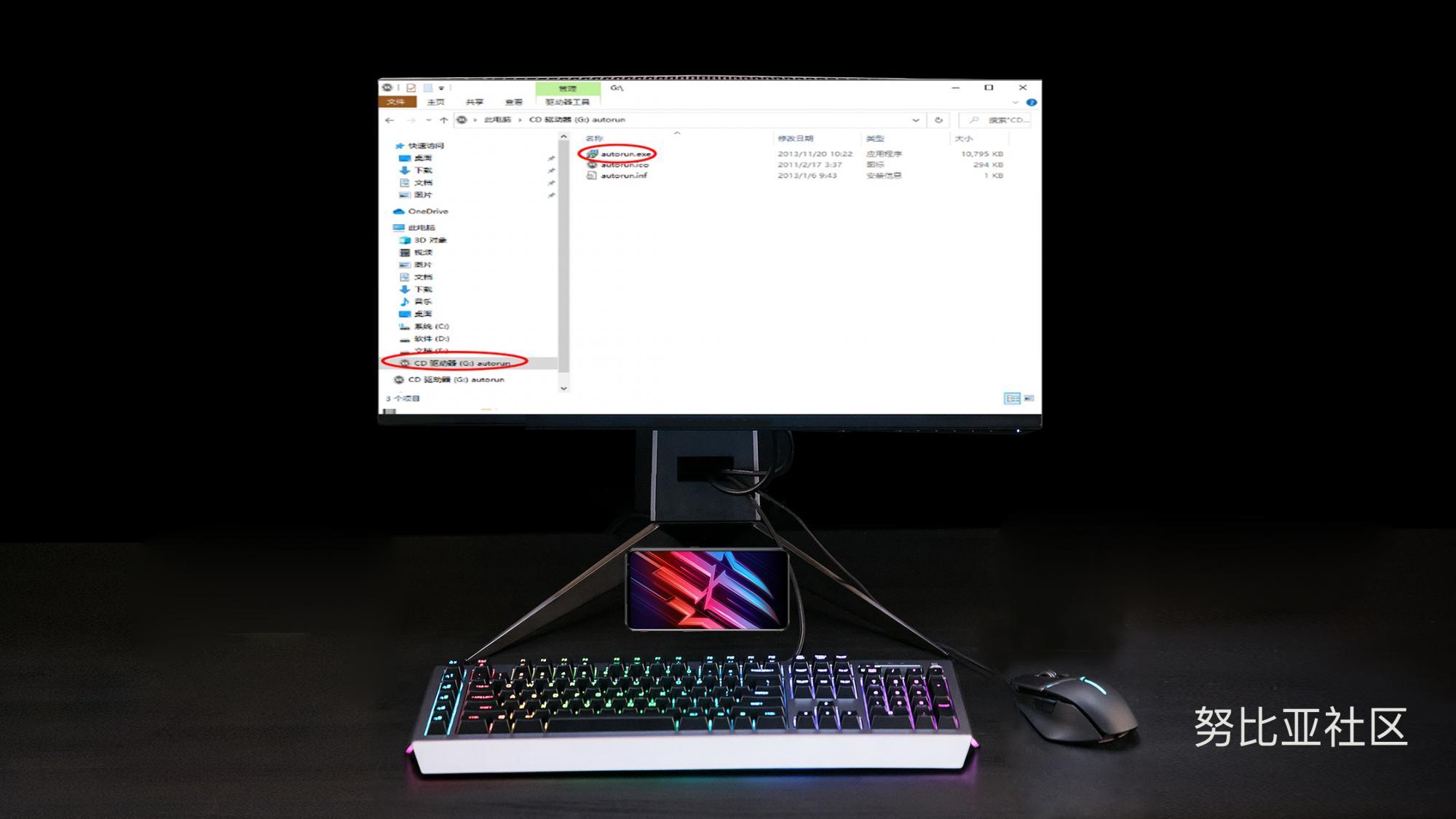 USB直连投屏3.jpg