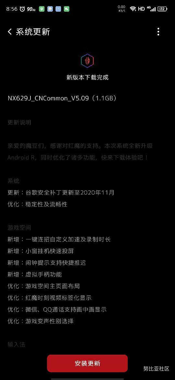 20210313085643ynhgbiii9nuf.jpg