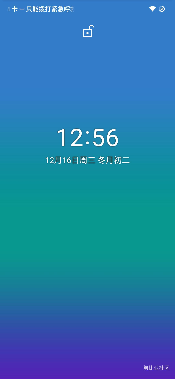 Screenshot_20201216-005620.jpg