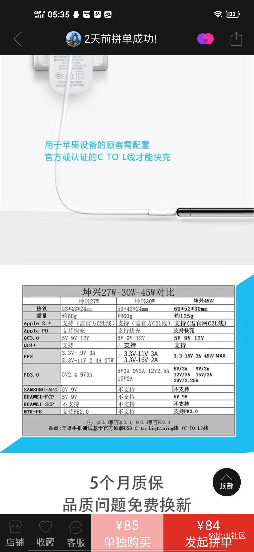 Screenshot_20210405_053517.jpg