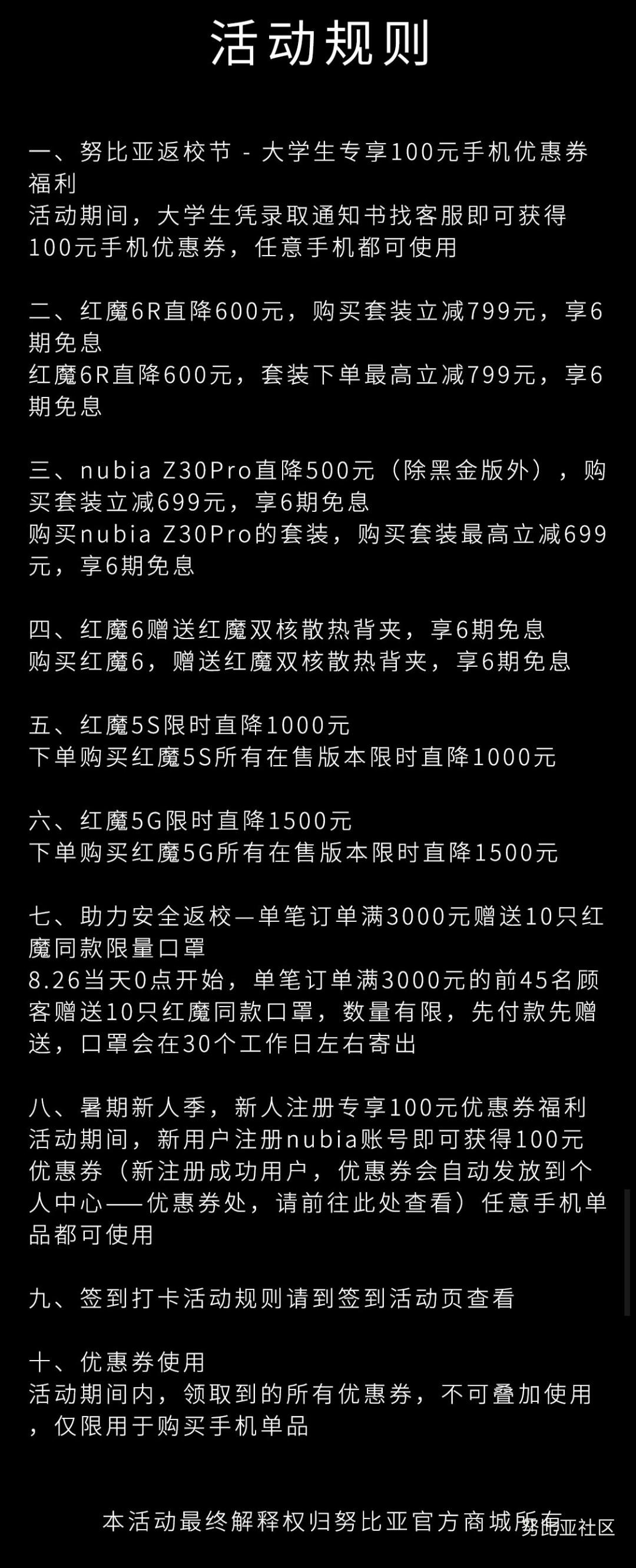 IMG_20210826_003348.jpg