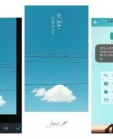 #9有态度新机体验#手机摄影之二次构图实操指南
