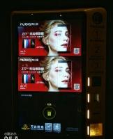 万达取票机看到的努比亚广告